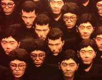 Yellow Magic Orchestra - Tighten Up